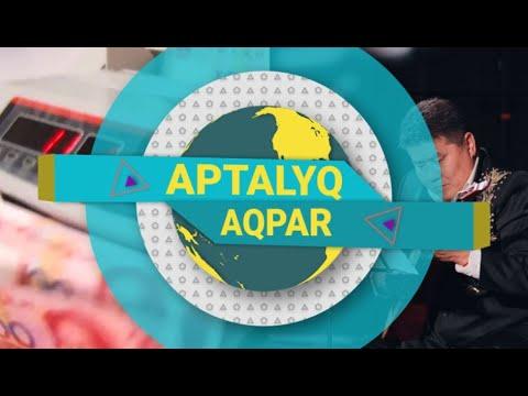 Апталық ақпар (11.07.2020)