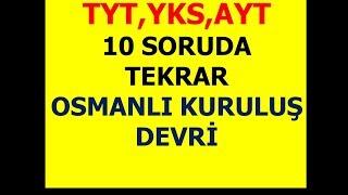 TYT, YKS , AYT 10 SORUDA TARİH GENEL TEKRAR OSMANLI KURULUŞ