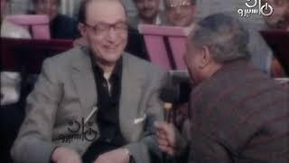 حصرياً موسيقار الأجيال محمد عبد الوهاب يسمح لـ مفيد فوزي بحضور بروفة أغنية ״من غير ليه״