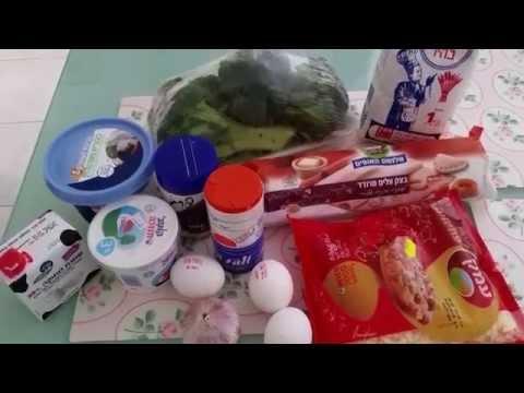 Рецепт: Запеканка из цветной капусты и брокколи на