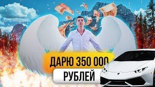 Розыгрыш 5000$(350 000руб)
