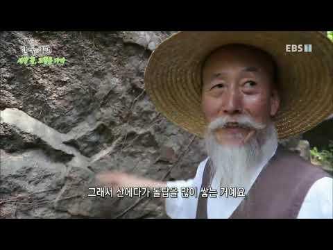 한국기행 - Korea travel_세상 끝 고원을 가다 4부 내가 이곳에 사는 이유_#001