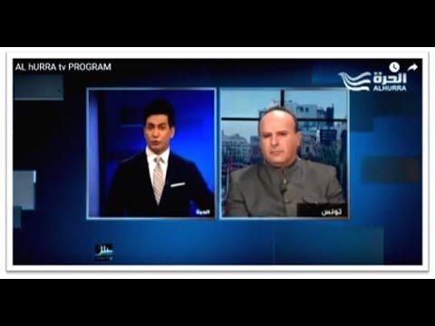 حوار على قناة الحرة : البهائيون في العالم العربي