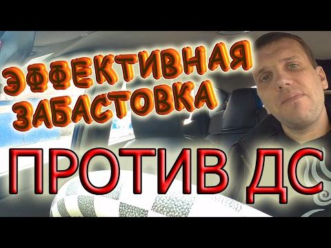 Такси Максим - Плохая работа - отзывы сотрудников