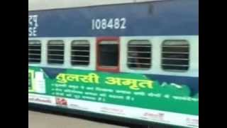 Purulia-Jhargram-Howrah Express at Tatanagar Junction