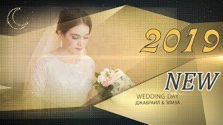 Самая прекрасная Чеченская свадьба 2019