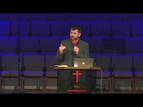 Библейский Колледж Midwest