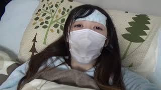 頭が痛い。体がだるい。 サブチャンネルhttps://www.youtube.com/channe...