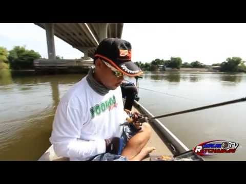ตกปลากระพงแม่น้ำ ด้วยเหยื่อปลอม ภาค1