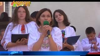 Новини Стрия за 1 вересня 2017р.