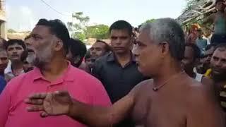 जन अधिकार पार्टी के संरक्षक सह राजद सांसद राजेश रंजन ऊर्फ पप्पु यादव ...