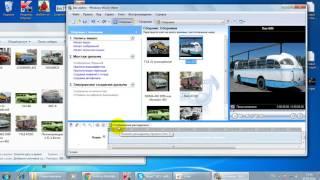 Как создать видео  из фотографий с помощью Windows Movie Maker(, 2016-05-07T13:36:24.000Z)