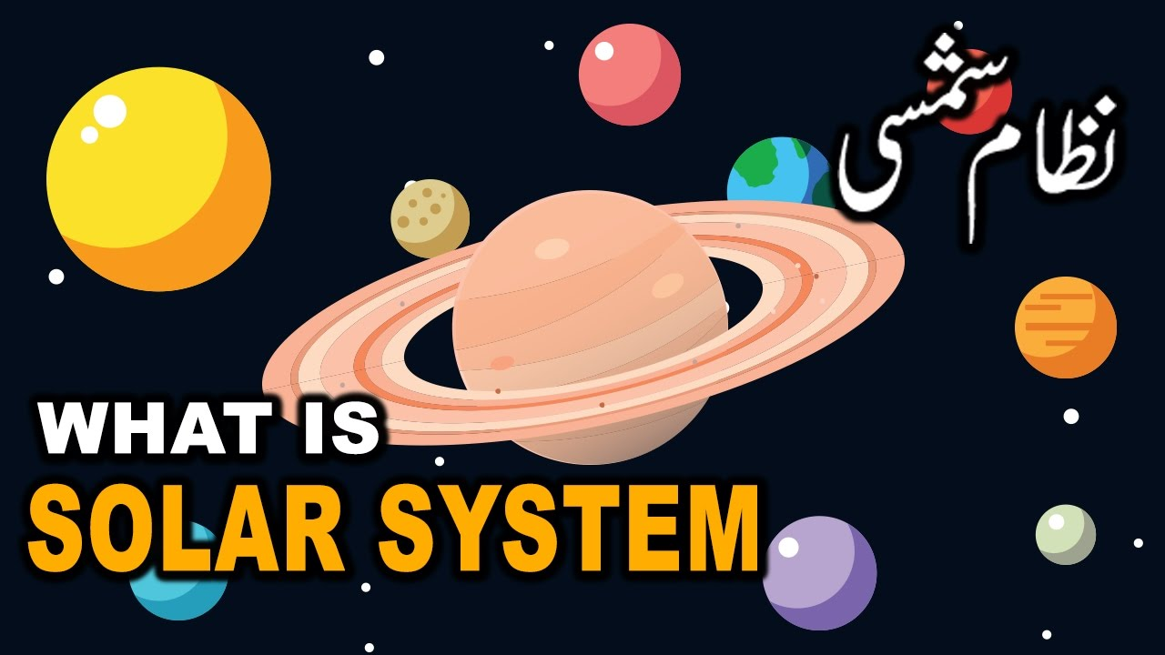 Cartoon stories for kids in urdu and hindi nizam e shamsi what cartoon stories for kids in urdu and hindi nizam e shamsi what is solar system ccuart Image collections
