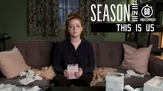 This Is Us Fans (Season 2) | Season In 60 Seconds
