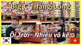 Vietnamese grocery store(aka Kroger)?