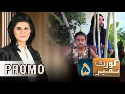Nanni Pari Ka Qatl | Court No.5 | SAMAA TV | PROMO | 09 March 2017