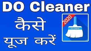 How to use DO Cleaner App||DO Cleaner App||DO Cleaner screenshot 4