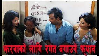 झरना थापाकी एउटी फ्यान, जसले हात काटेर लेखेकी छिन् उनको नाम/Gharana Thapa Crazy Fan