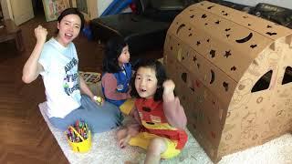 완성! 내 마음대로 꾸미는 초대형 종이집 뽀로로 하우스 play Paper box house. Paint Paper Box House