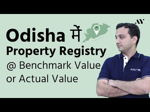 Benchmark Valuation Odisha - Stamp Duty & Property Registration in Orissa