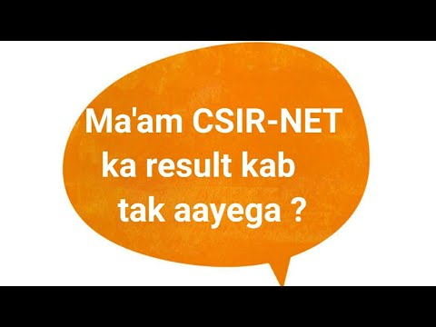 csir-net-dec-result-is-likely-to-be-declared-on-15th-january,-2020