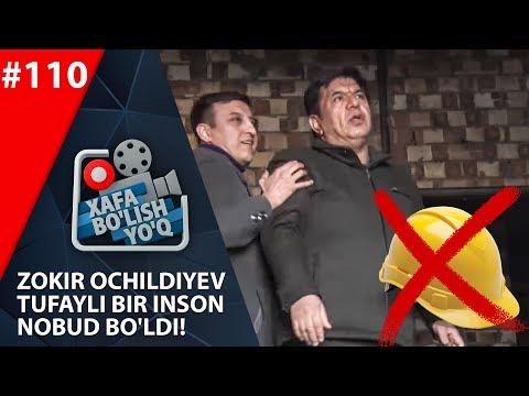Xafa Bo'lish Yo'q 110-son Zokir Ochildiyev Tufayli Bir Inson Nobud Bo'ldi! (07.03.2020)
