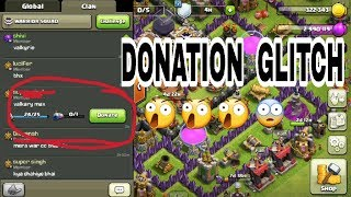 DONATION GLITCH IN CLASH OF CLANS. COC