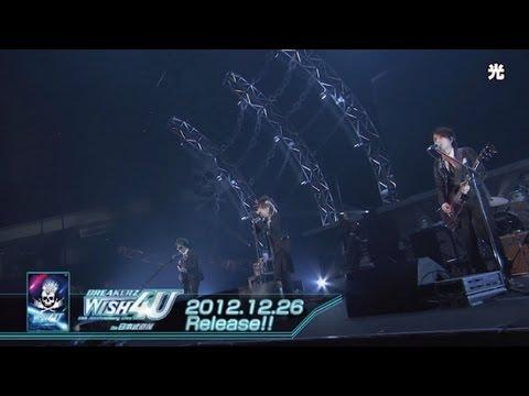 "「BREAKERZ LIVE 2012 ""WISH 4U"" in 日本武道館」ダイジェスト"