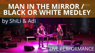 Man in the Mirror / Black or White - Michael Jackson (cover by ShiLi & Adi)