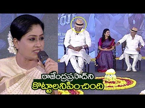 Vijayashanthi Comments About Rajendraprasad SarileruNeekevavaru Team SANKRANTHI Special Interview