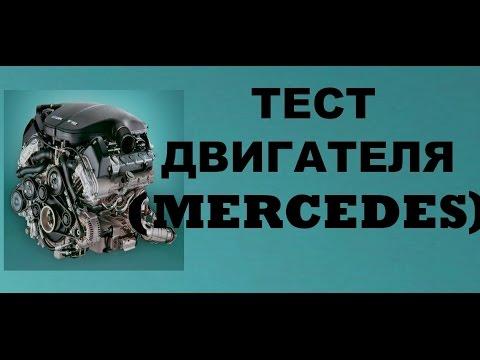 Блок двигателя Mercedes m272 Низ мотора в сборе мерседес М272 .