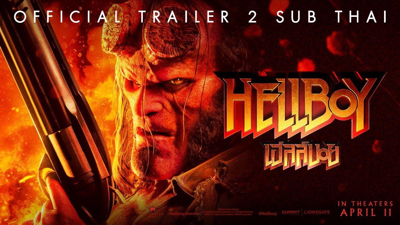 [Official Trailer 2 ซับไทย] Hellboy เฮลล์บอย