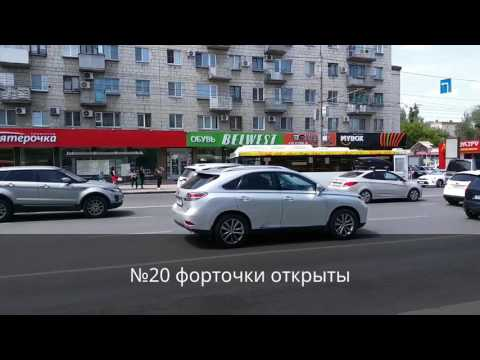 Автобусы Волгограда +29,8 без сплита
