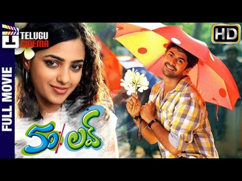 50% Love Telugu Full Movie | Nithya Menen | Asif Ali | Vidya Sagar | Apoorvaragam | Telugu Cinema