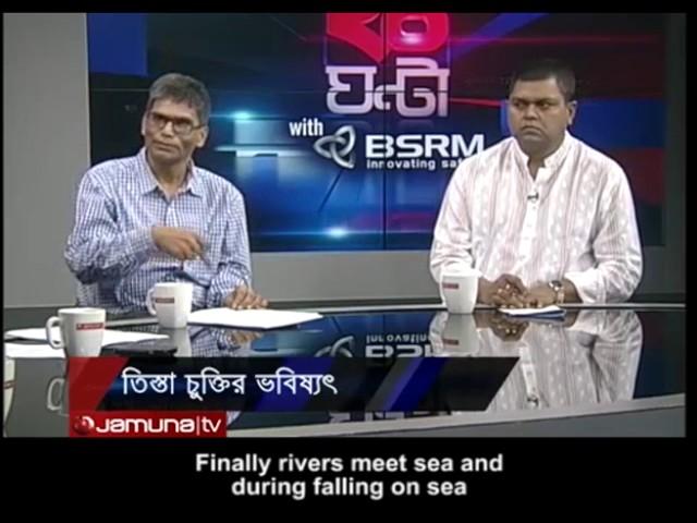 Munsur Rahman 11 04 2017 Jamuna TV talk show (Bangladesh)