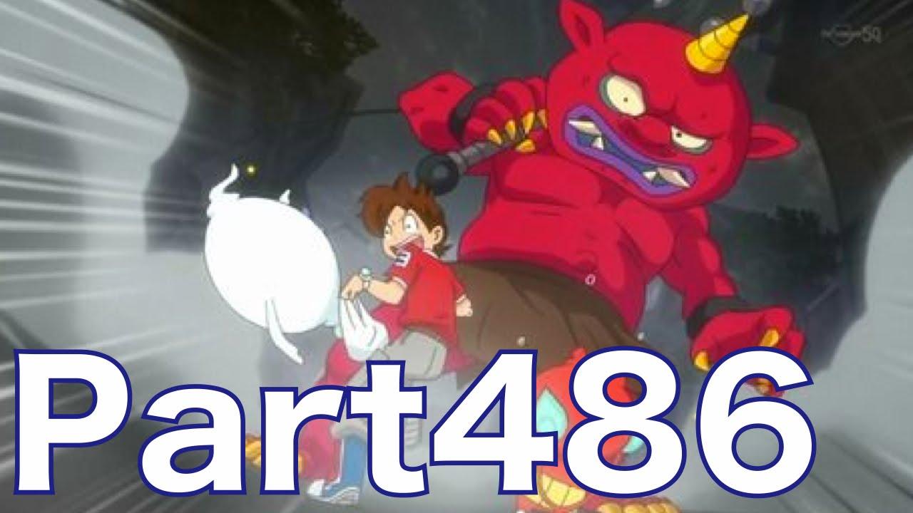 妖怪ウォッチ2実況486鬼時間の赤鬼撃破を目指す妖怪ウォッチ2元祖