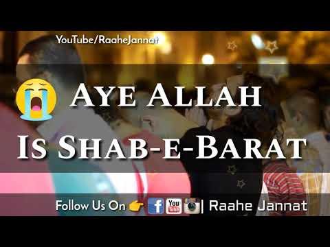 Shab-e-Barat Mubarak | Dua Me Yaad Rakhna | Shabe Barat Whatsapp Status