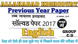 allahabad highcourt englishallahabad hc english previous year paperbe topper