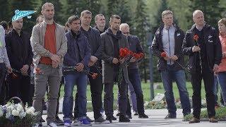 «Зенит» почтил память жертв войны на Пискаревском мемориале