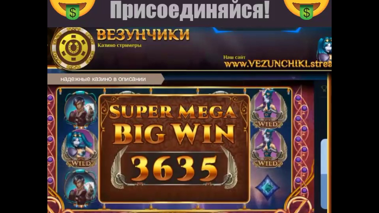Интернет казино Максбет с выводом выигрышей
