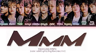 Gambar cover TREASURE MMM Lyrics (트레저 음 가사) (Color Coded Lyrics)