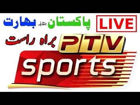 🔴 PTV Sports Live Streaming پاکستان بمقابلہ بھارت، براہ راست
