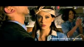 Ромео и Джульетта (2013) Трейлер фильма