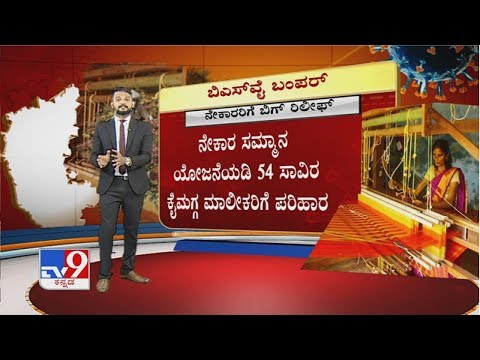 Today Headlines - 26 August 2020 மாலை தலைப்புச் செய்திகள் | Evening Headlines | Lockdown Updates from YouTube · Duration:  9 minutes 26 seconds