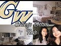 2017 Dorm Tour : GWU Potomac House
