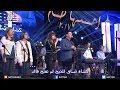 ترنيمة لا لن أرى حبا - المرنم زياد شحاده + المرنمة منال سمير - احسبها صح 2017
