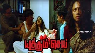 Yuddham Sei | Yuddham Sei full Movie Scenes | Jayaprakash reveals the past | Srushti Dange is dead