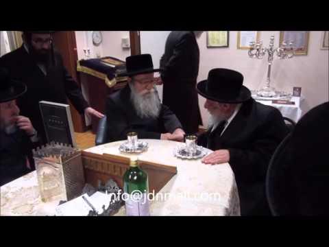 Kapichnitz Rebbe Visits Reb Leibish Of Pshevorsk In Antwerp - Nisan 5776
