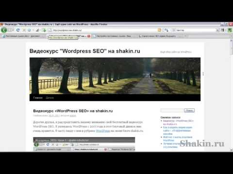 Как создать постоянные ссылки на WordPress