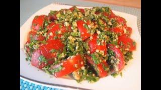 Салат из помидоров. Просто, легко и вкусно! А вы так готовите?
